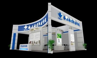 108平米展台设计制作:三面开口/前卫/木质结构/蓝色,为成就招商展展